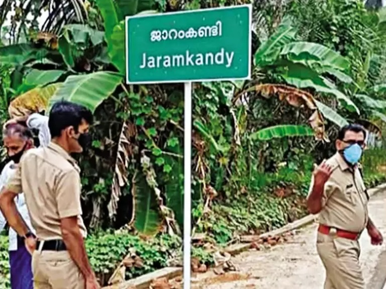'Jaramkandy', a name board courts Controversy in Kerala