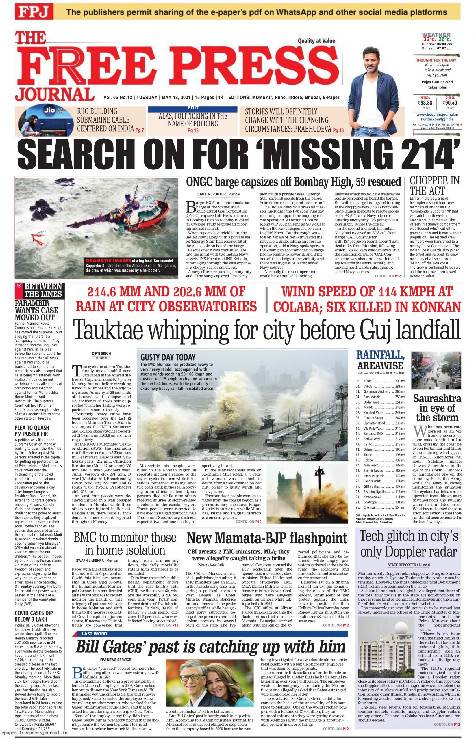 The Free Press Journal 18th May 2021