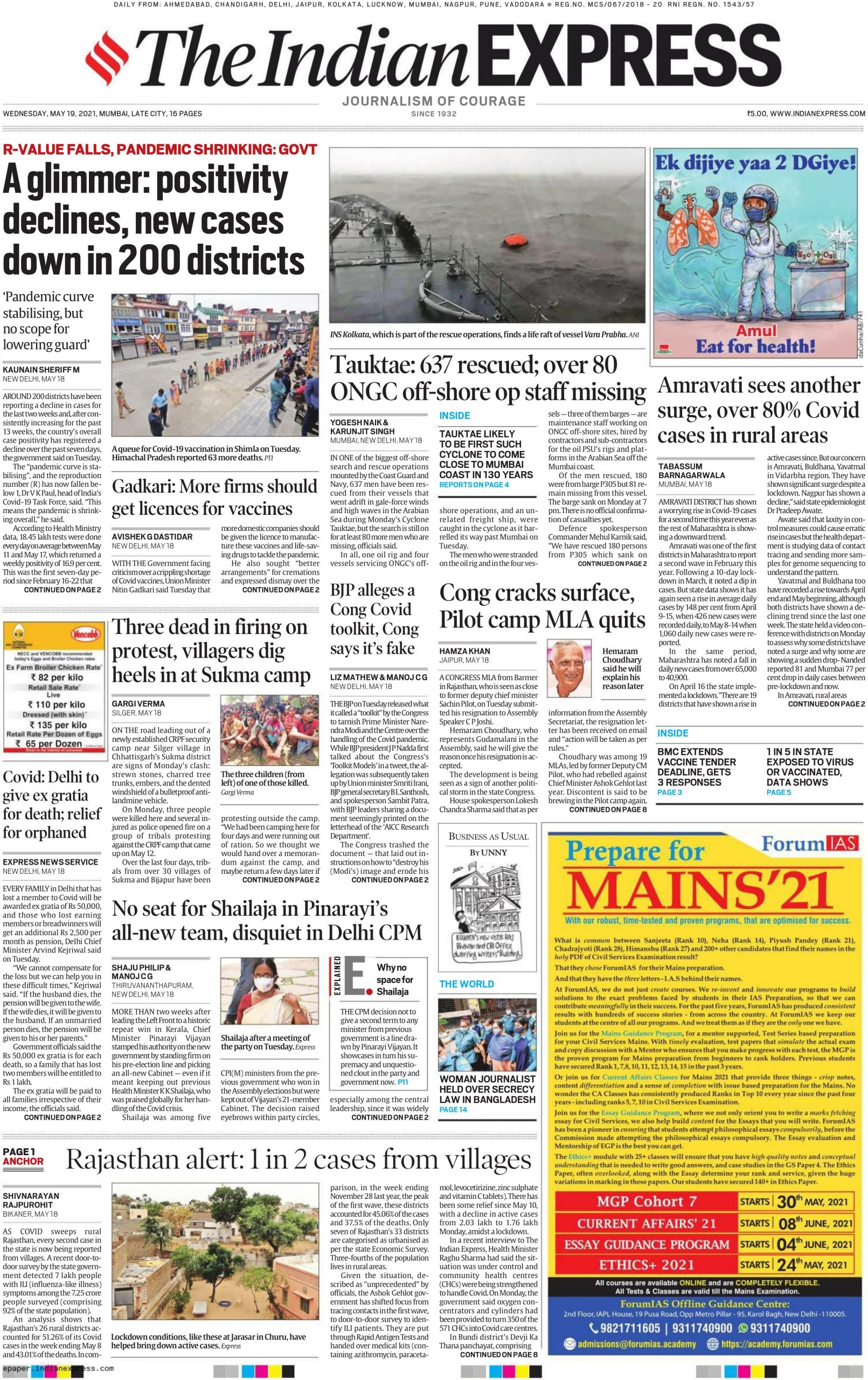 The Indian Express 19th May 2021