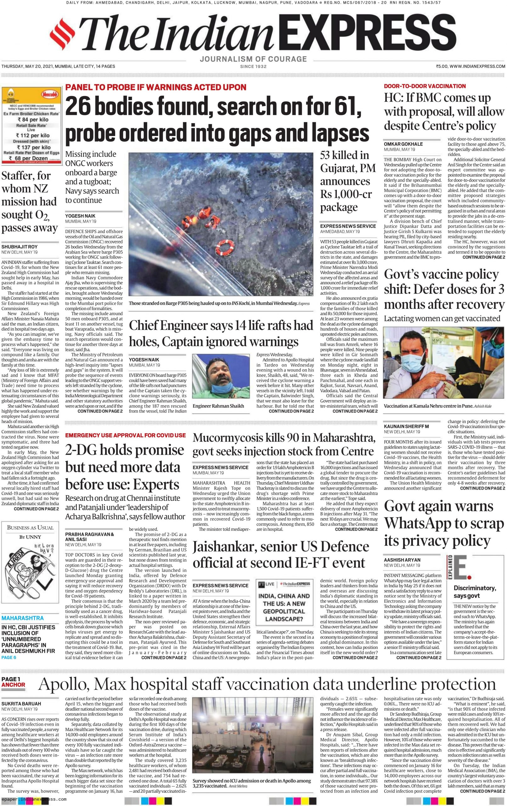The Indian Express 20th May 2021