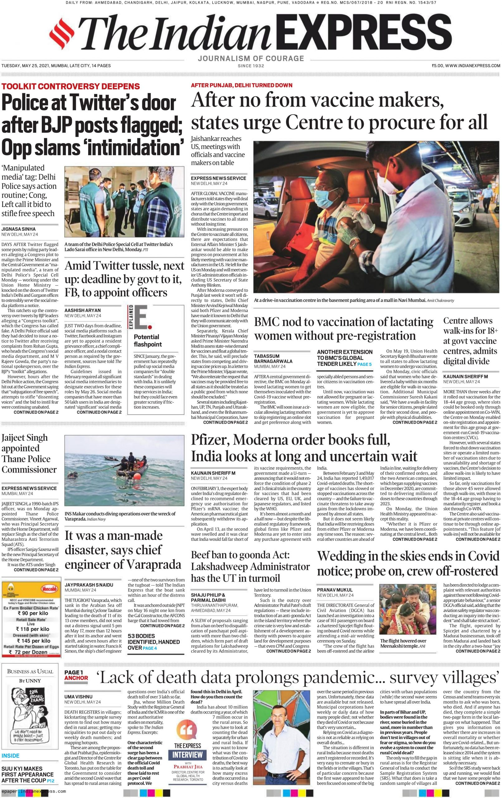 The Indian Express 25th May 2021