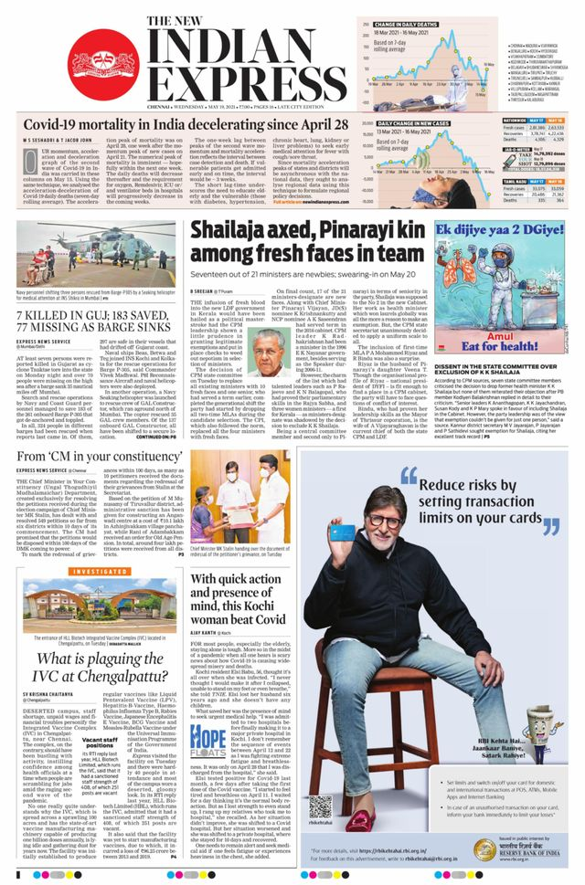 The New Indian Express 19th May 2021