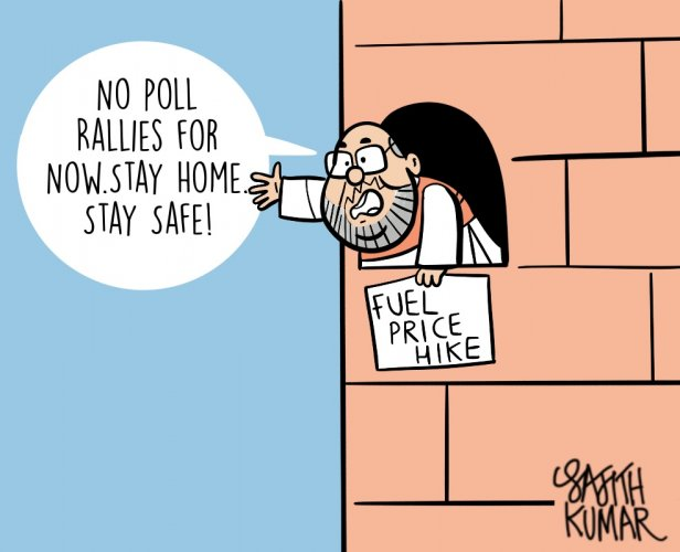 Cartoon of the day-2-9th May 2021