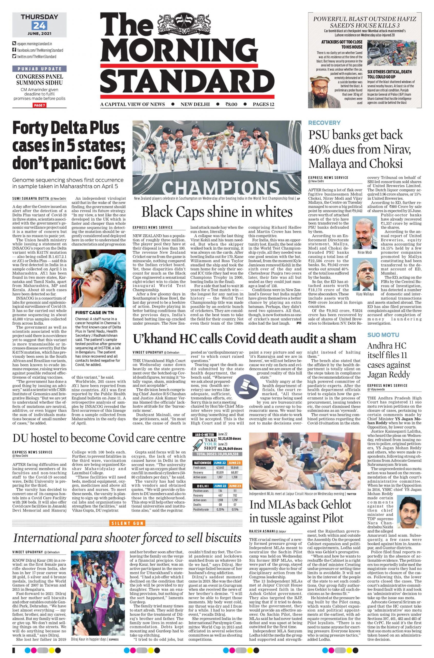 The Morning Standard 24th June 2021