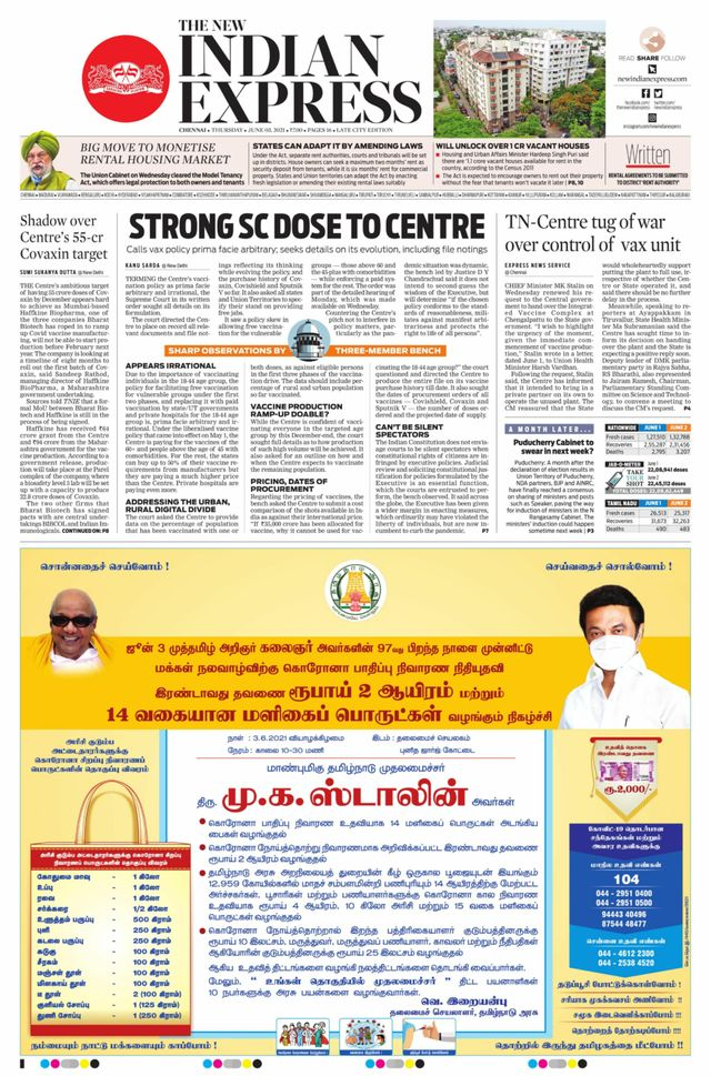 The New Indian Express 3rd June 2021