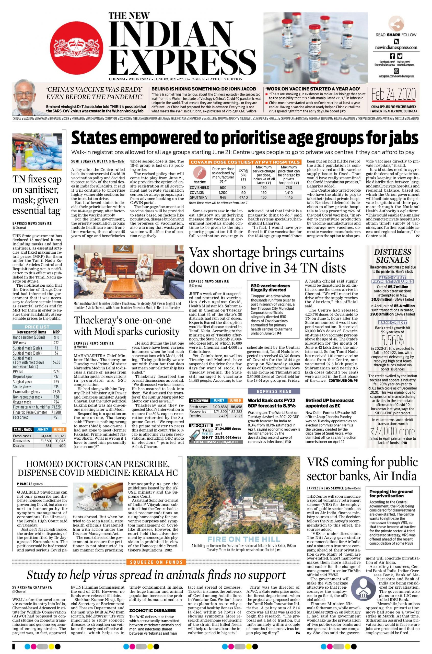 The New Indian Express 9th June 2021