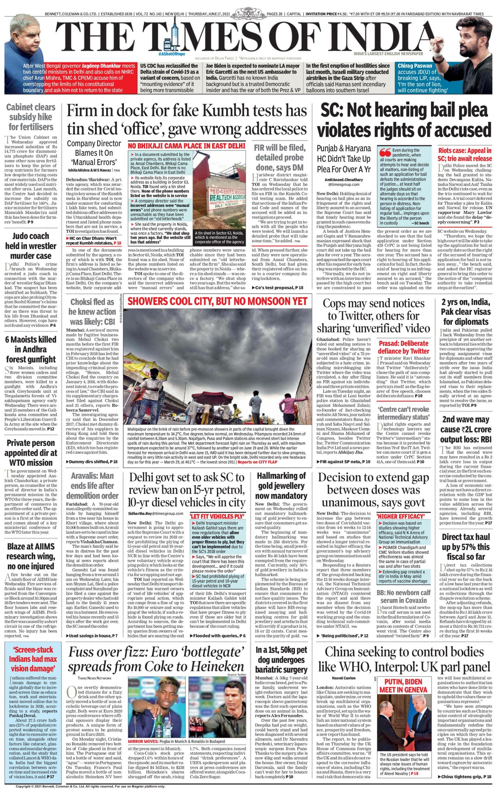 The Times of India 17th June 2021