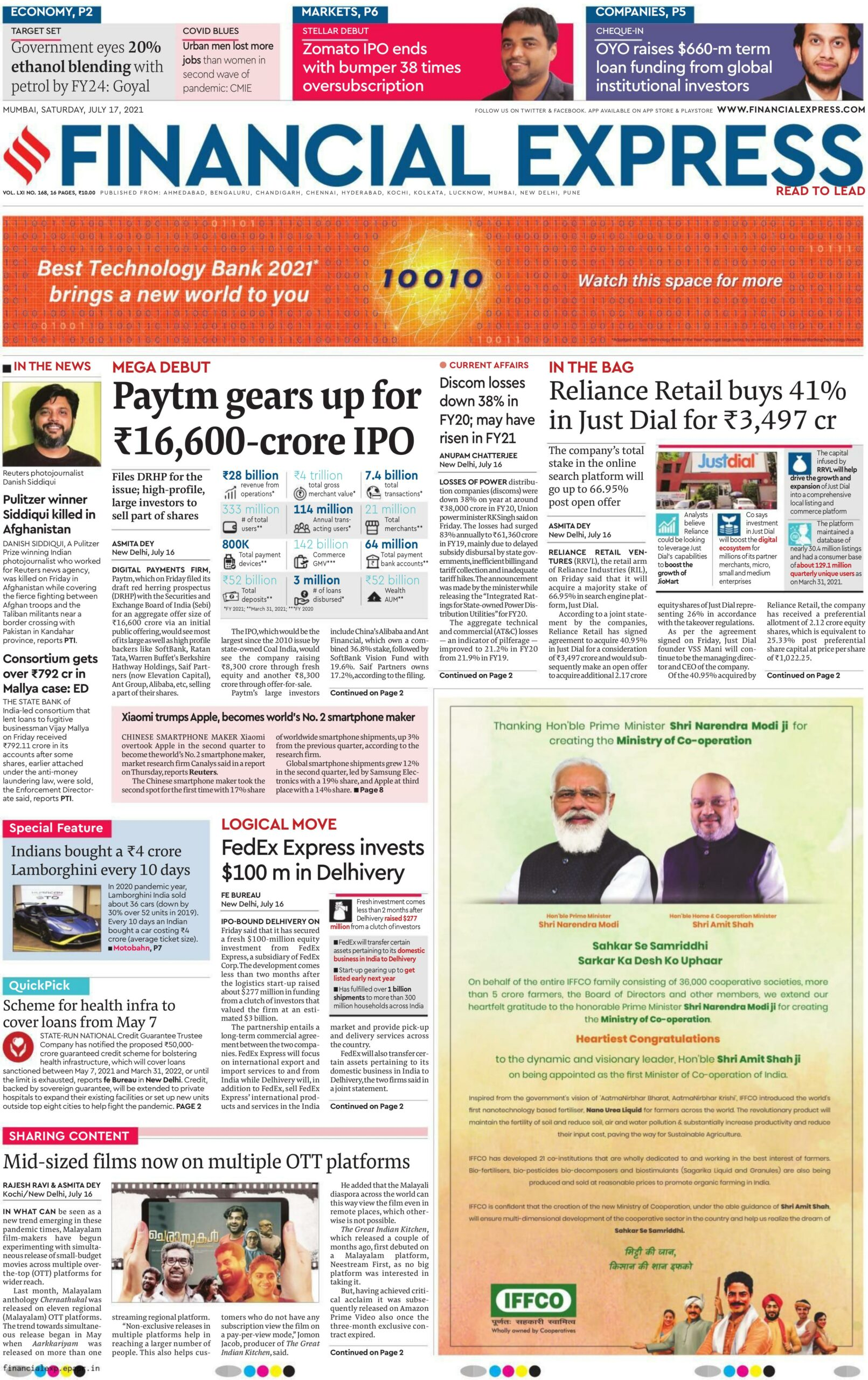 Financial Express 17th July 2021