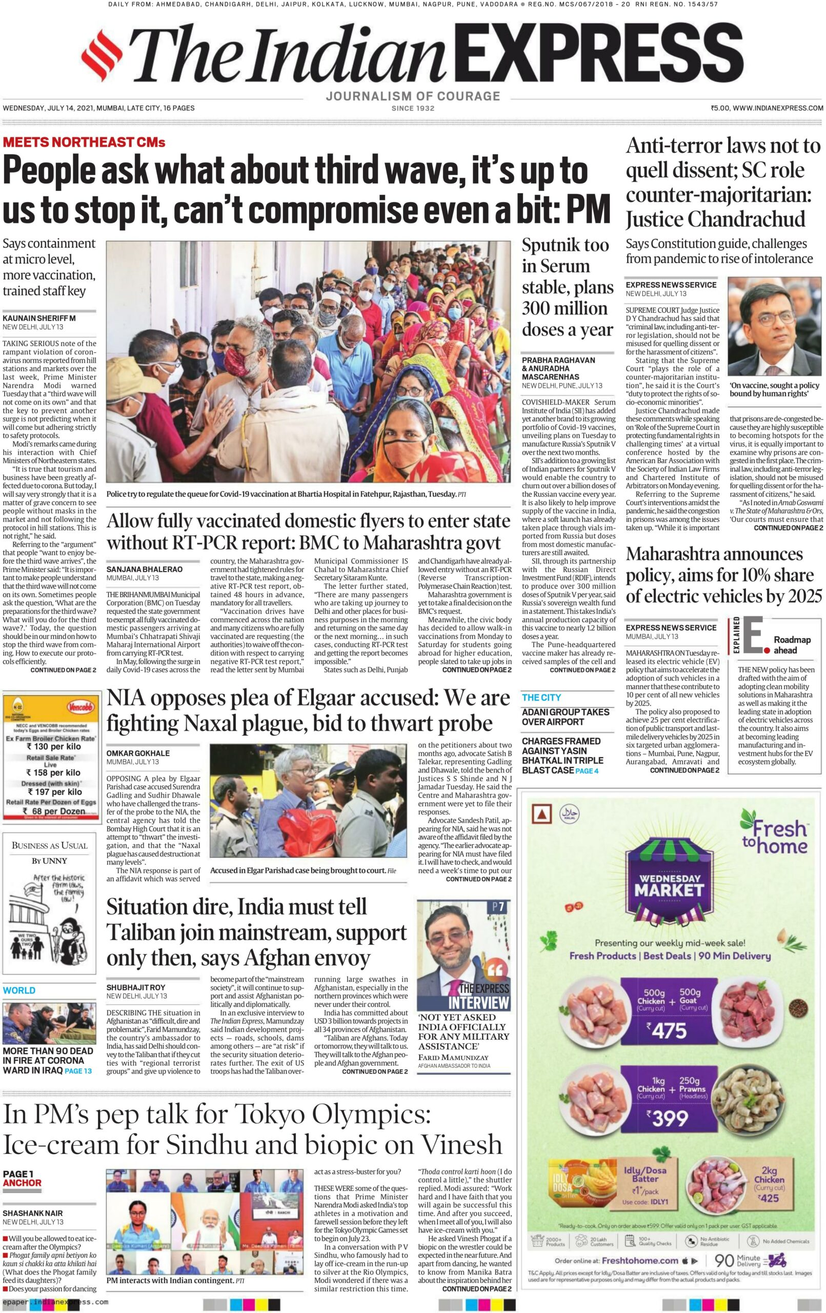 Indian Express 14th July 2021