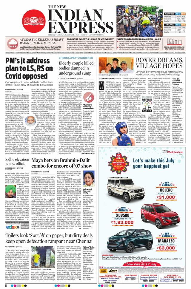 New Indian Express 19th July 2021