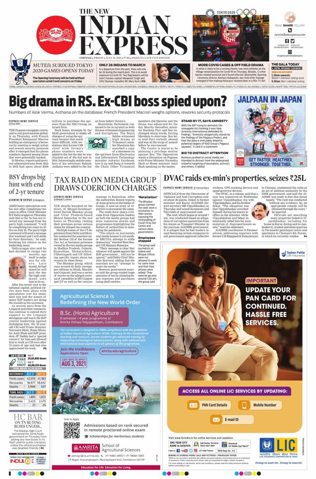 New Indian Express 23rd July 2021