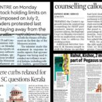 Newspaper front pages 20 July 2021
