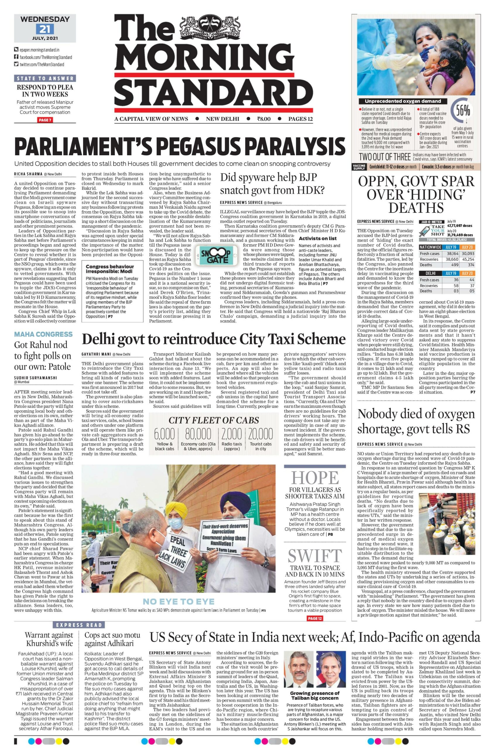 The Morning Standard 21st July 2021