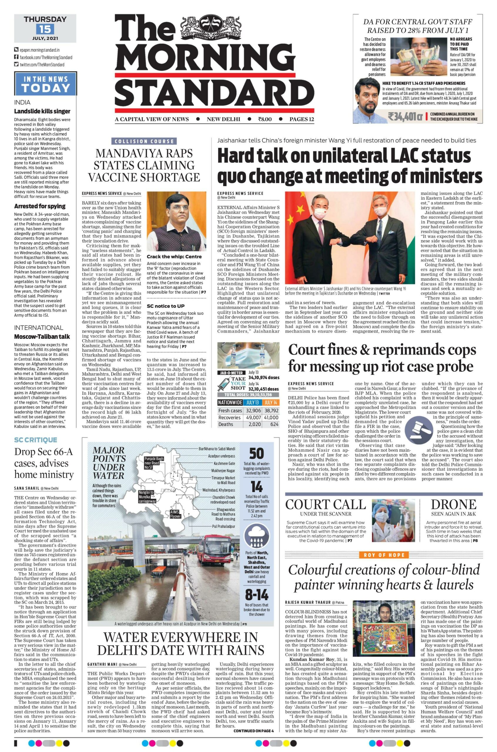 The Morning standard 15th July 2021
