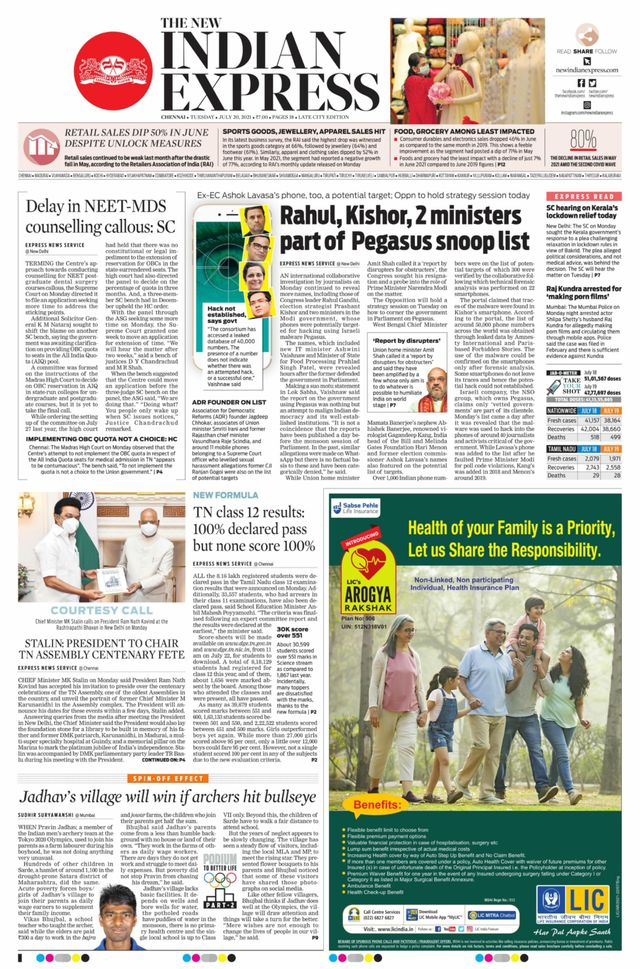 The New Indian Express 20th July 2021
