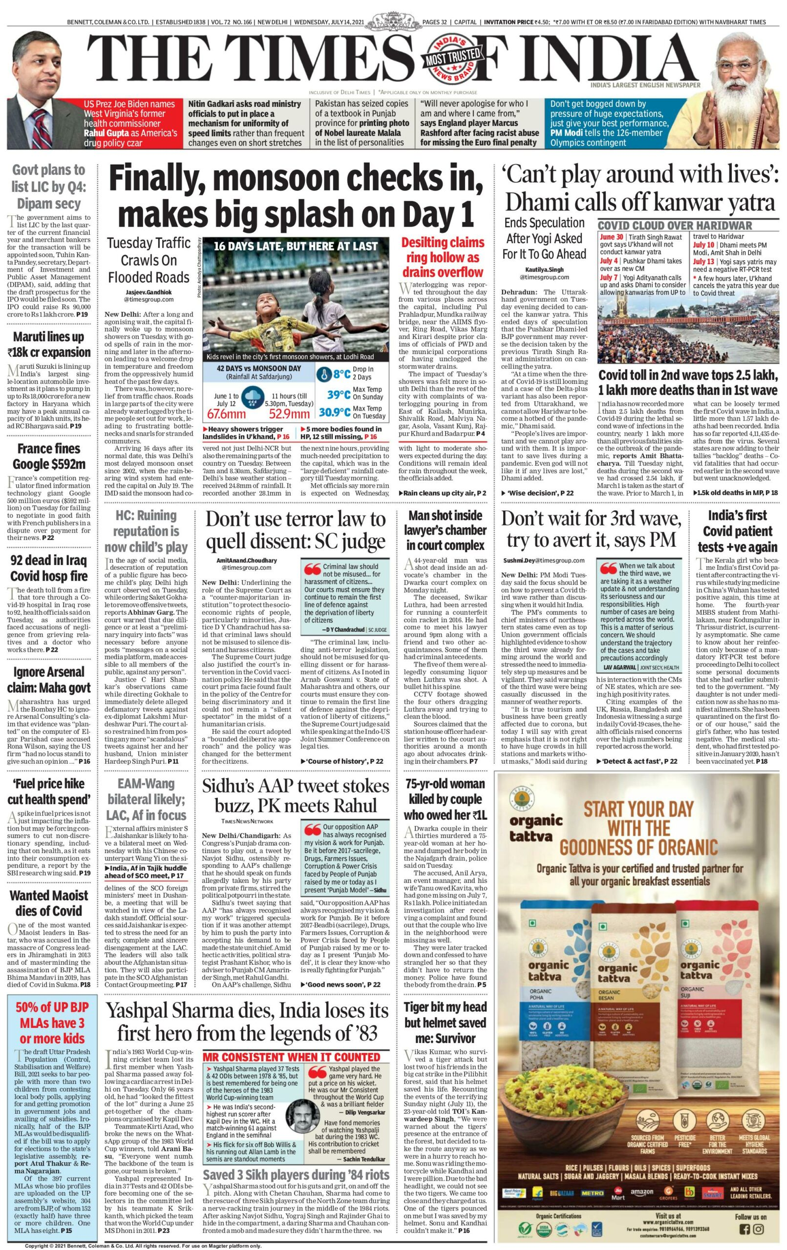 Times of India 14th July 2021
