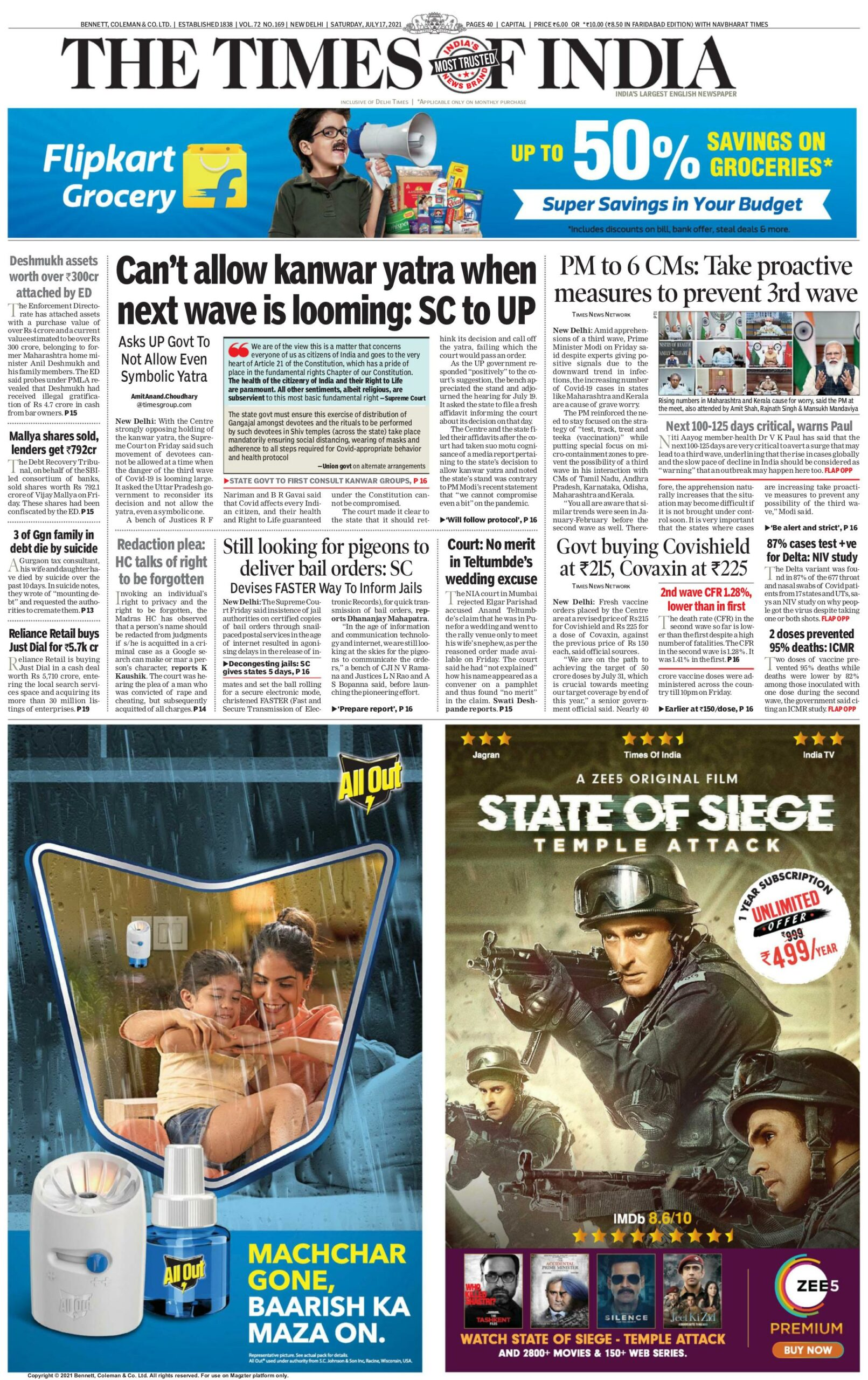 Times of India 17th July 2021