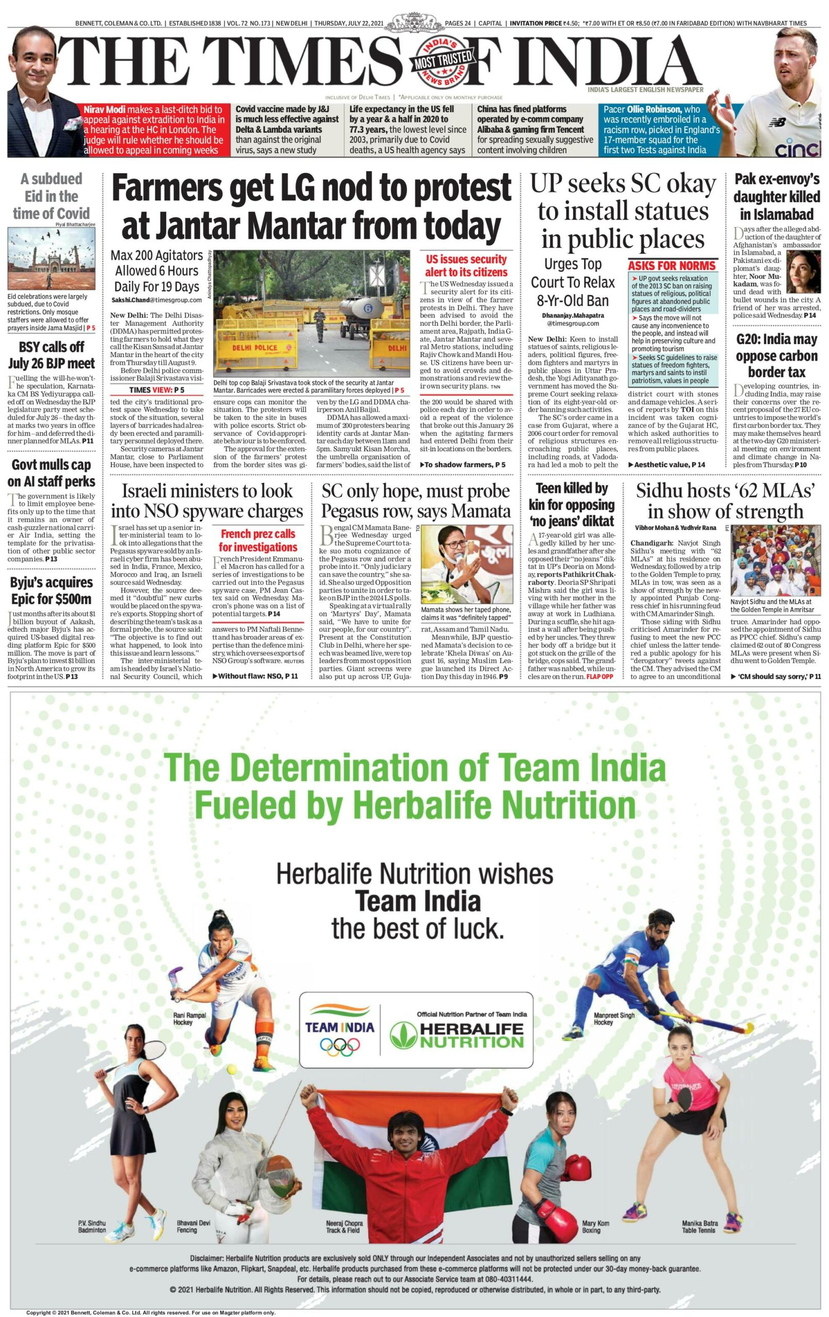 Times of India 22nd July 2021