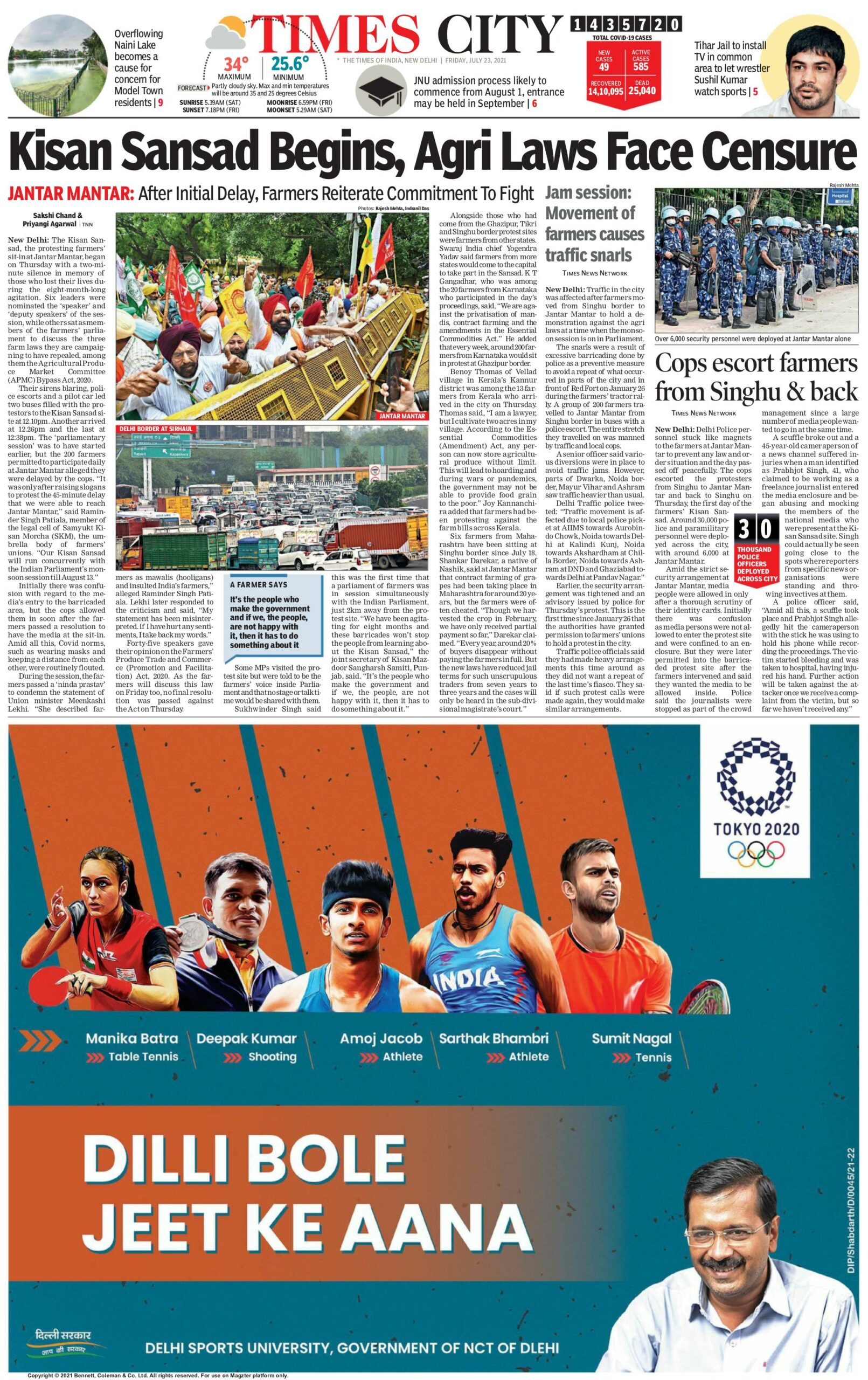 Times of India 23rd July 2021