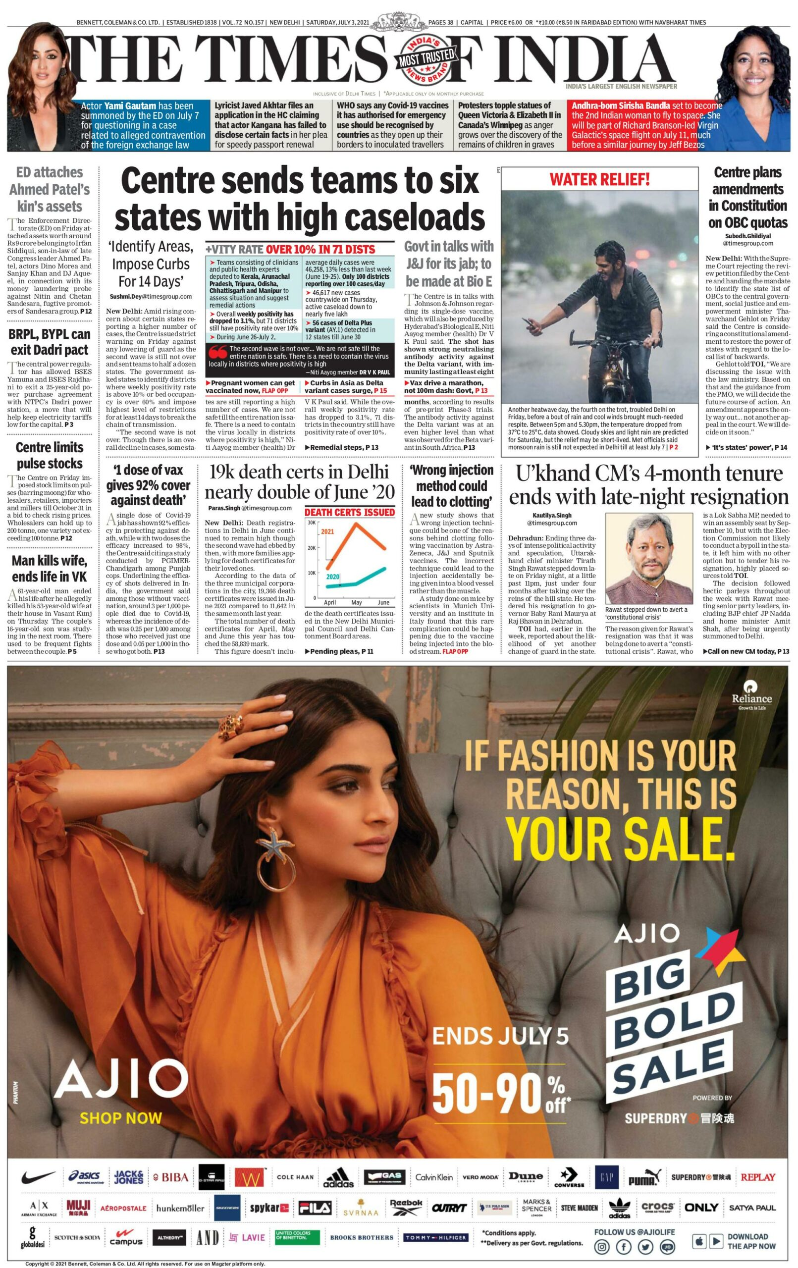 Times of India July 3, 2021